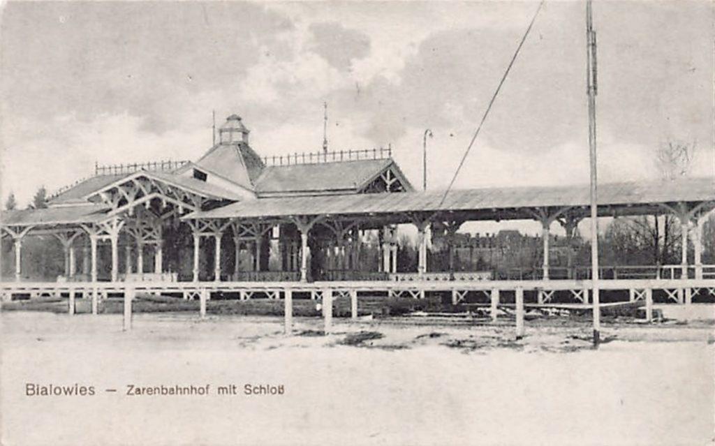Stacja Białowieża Pałac
